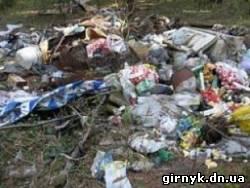 Город Горняк прославился на всю Украину своим мусором