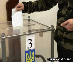 В селе Красном готовятся к выборам