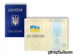 Мошенники могут легко добыть в интернете копии документов украинцев