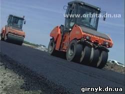 Заканчивается строительство участка автодороги возле Селидово