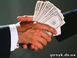 В Красноармейске снова задержали чиновника при получении взятки в размере 4500 грн.