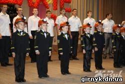 В Новогродовке работников ГП Селидовуголь поздравили с Днем Шахтера