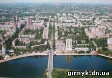 Донецк стал самым богатым городом Украины