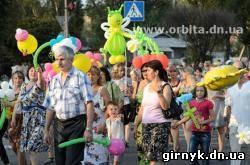 В Красноармейске шикарно и весело отметили День города и День шахтера