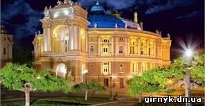 Лето в Одессе: что посмотреть и сколько это стоит