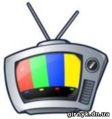 Какие каналы покажут празднование Дня Шахтера и Дня города в Донецке