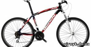Отныне в Донецке можно взять напрокат велосипед