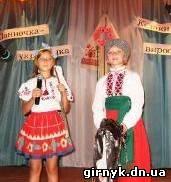 В Красноармейском районе выбрали лучшую украиночку и настоящего казака