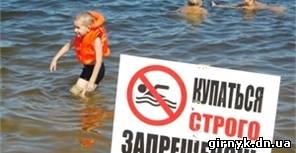 Из-за жары вода в Азовском море стала ядовитой