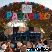 Праздничная программа ко Дню города Красноармейска и Дню шахтера