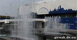 В Донецке включили