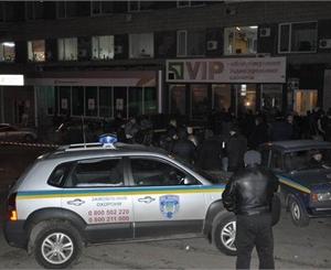 VIP-отделения Приватбанка в Донецке