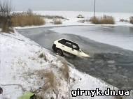 машину убитого таксиста утопили