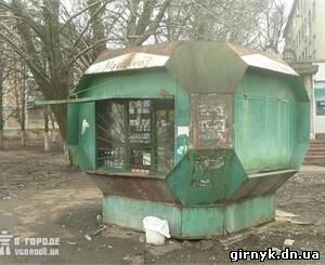 окраины Донецка