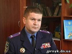 начальник Красноармейского УБОП