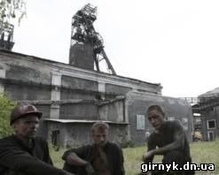 наши шахты отдадут в концессию