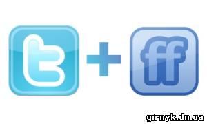 twitter + friendfeed