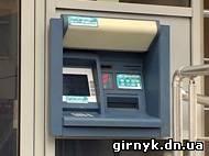 кибер-ограбление банкоматов