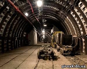приватизация шахт