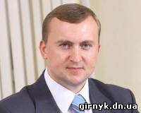 мэр Красноармейска