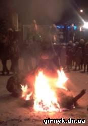 праздник Масленицы в Горняке