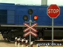 смерть на железной дороге