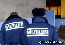 пьяные милиционеры
