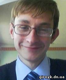 Алексей Журавель