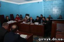 суд Доброполья