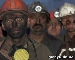 смерть шахтера