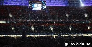 Рок-концерт на Донбасс Арене