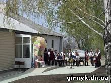 детский сад в Анновке