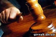 суд над мэром Красноармейска