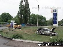 дтп в Красноармейске