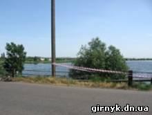 Кураховское водохранилище