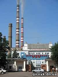 Кураховская ТЭС
