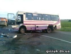 автобус, виновник дтп