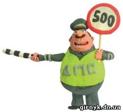 В Курахово гаишник угрожал водителю дубинкой и обещал посадить в обезьянник
