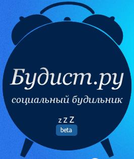 новая социальная сеть Будист.ру
