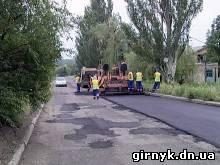 ремонт дорог в Селидово