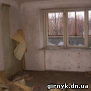 В Димитрове каждая десятая квартира брошена и разбита