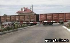 На перегоне Гродовка - Красноармейск поезд сбил мопедиста