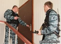 Охрана квартиры в Донецке
