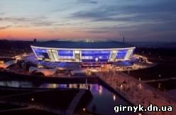 Донбасс арена вошла в ТОП-50 лучших стадионов мира