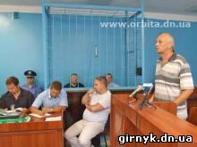 В Добропольском горрайонном суде продолжаются слушания по делу Красноармейского городского головы Андрея Ляшенко
