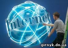 30% украинцев зависимы от Интернета