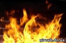 В результате пожара в Курахово пострадала пенсионерка