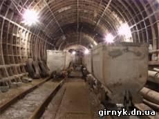 В шахтоуправлении